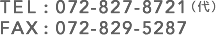TEL:072-827-8721(代) FAX:072-829-5287